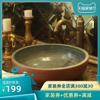 Handmade jingdezhen ceramic stage basin bathroom basin sink lavatory basin art antique small basin