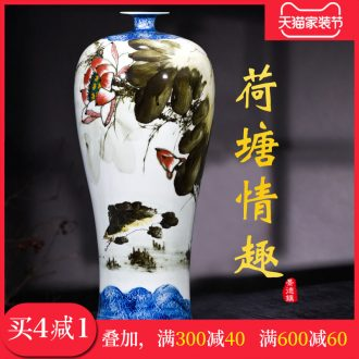 Jingdezhen ceramics vase famous master hand painted lotus mei bottles of large sitting room adornment of new Chinese style furnishing articles