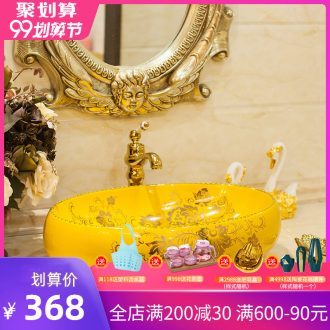 Koh larn, qi stage basin sink ceramic sanitary ware art basin washing a face of the basin that wash a face oval peony pollen