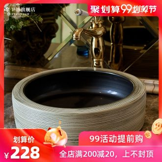 Jingdezhen ceramic toilet stage basin rain spring art stage basin lavatory basin sink and white circle on the stage