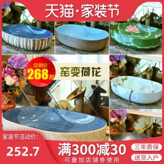 The stage basin ceramic lavabo art lavatory household single balcony toilet mesa of the basin that wash a face to wash basin