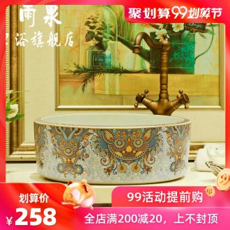Jingdezhen rain spring basin art sanitary ceramic table lavatory sink European archaize of toilet stage basin