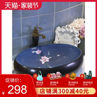 Lavatory ceramic household toilet wash face basin oval stage basin size lavabo European art
