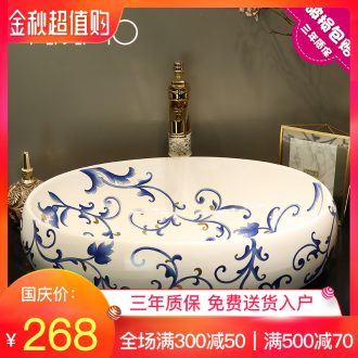 Basin stage basin oval lavatory creative household toilet basin sink of jingdezhen ceramic art
