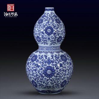 Jingdezhen blue and white gourd of large ceramics imitation qing qianlong vase Chinese modern decorative home furnishing articles