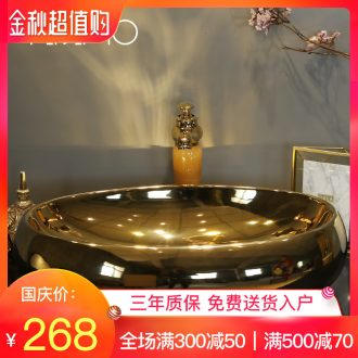 Jingdezhen stage basin round gold household lavabo european-style bathroom ceramic art basin
