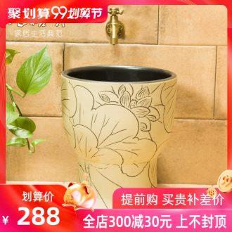 Koh larn, qi ceramic art basin mop mop pool ChiFangYuan one-piece mop pool diameter of 30 cm, lotus
