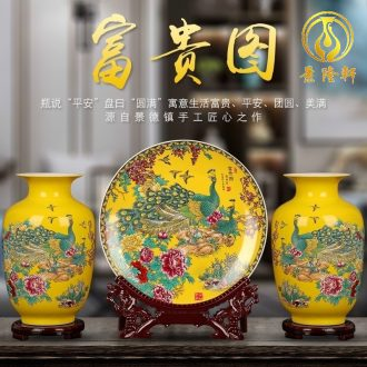 Jingdezhen ceramics vase Chinese penjing three-piece yellow peacock riches and honour figure household handicraft ornament