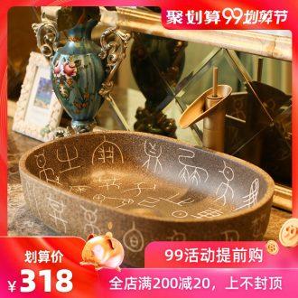 Jingdezhen rain spring basin art ceramic stage basin balcony household lavatory elliptic toilet lavabo