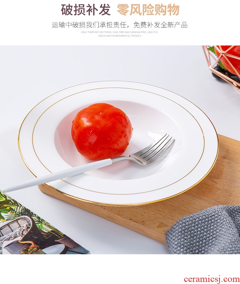 Paint edge hotel hotel western-style food tableware plate of jingdezhen ceramic bone China household straw hat pasta salad plates