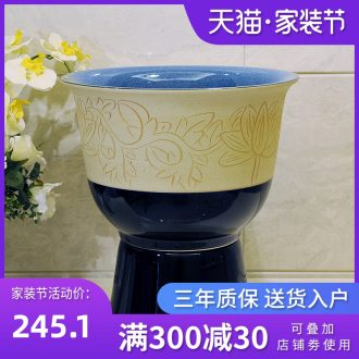 Ceramic high mop mop pool toilet bowl washing trough the balcony mop mop pool rural household cleaning mop pool