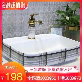 On the ceramic bowl square European art basin sink basin bathroom sinks counters are contracted household