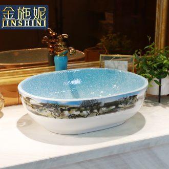 Gold cellnique washs a face on Chinese ceramics art basin oval household washing basin balcony toilet basin