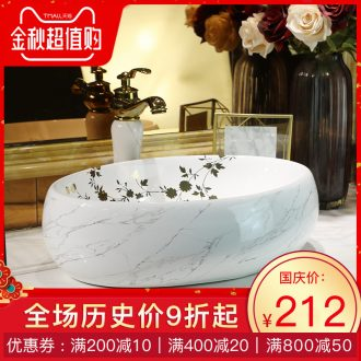 On the ceramic basin elliptical lavabo lavatory balcony toilet basin basin basin of single small household art
