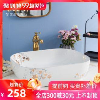 Koh larn, qi stage basin sink lavatory ceramic european-style bathroom art basin of the basin that wash a face