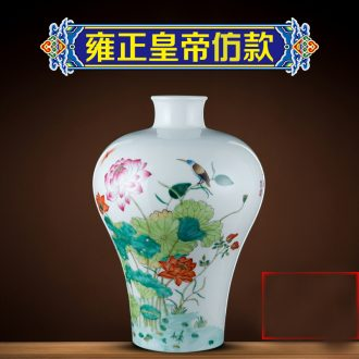 Better sealed kiln porcelain of jingdezhen ceramic antique porcelain vase mei bottles of new Chinese style household rich ancient frame is placed in the living room