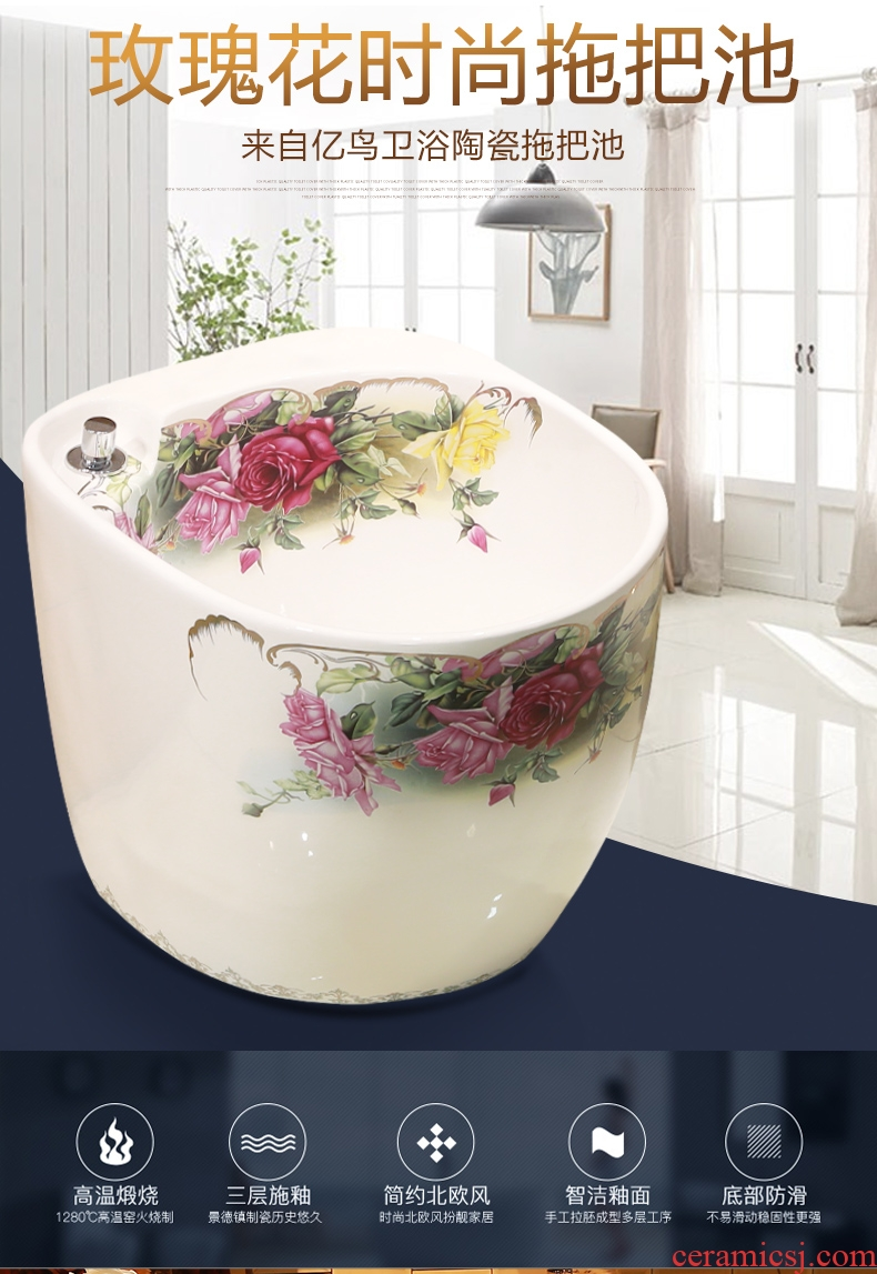 Million birds mop pool ceramic mop pool to wash the floor mop basin bathroom sink large balcony floor type household