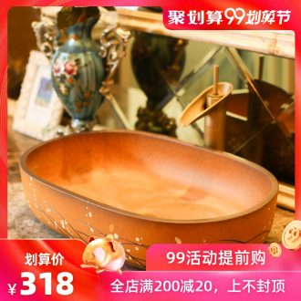 Jingdezhen rain spring basin balcony art ceramic stage basin hotel oval basin bathroom sink