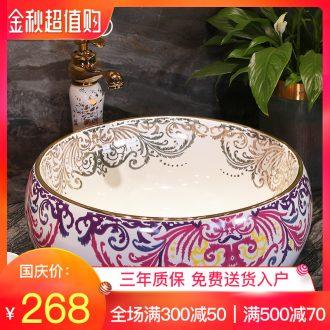 Basin stage basin round household lavabo modern toilet jingdezhen ceramic art basin lavatory basin