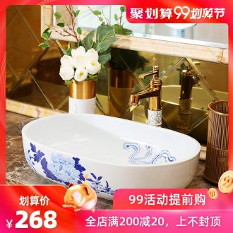 Jingdezhen rain spring on the ceramic art wash tub hotel balcony sink elliptic toilet lavatory