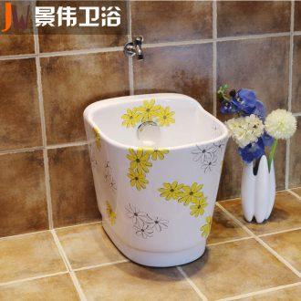 JingWei ceramic wash mop pool yellow daisies mop pool balcony mop pool mop basin bathroom rural wind