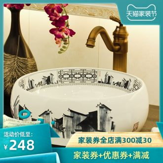 On the ceramic bowl round waist drum lavabo European art of the basin that wash a face basin basin bathroom sink