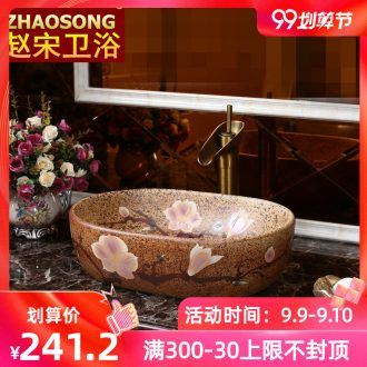 Small ceramic toilet stage basin to ancient art of song dynasty wash basin oval sink balcony 35 cm