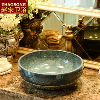 Northern Europe to restore ancient ways of song dynasty ceramic art on the stage basin bathroom sink on the Mediterranean basin