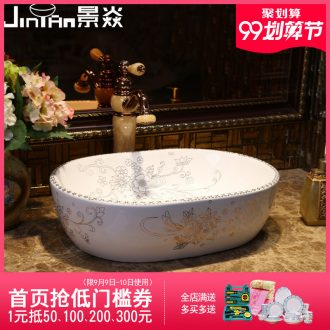 JingYan ellipse ceramic art stage basin contracted white lavabo creative hand basin of continental basin