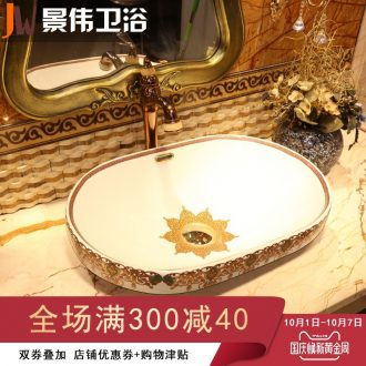 Taichung basin embedded household ceramic lavatory basin sink basin and basin art on stage