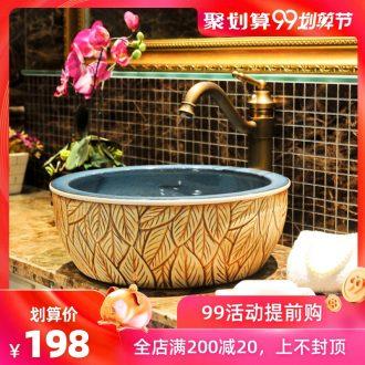 Spring rain jingdezhen sanitary ceramics stage basin waist drum sculpture art basin basin bathroom balcony sink