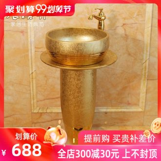 Post, qi basin pillar three-piece set of ceramic art basin pillar lavatory basin corrugated lotus