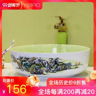 Million birds Nordic ceramic contracted basin stage basin sink plate toilet lavatory basin of single circular home