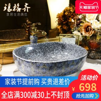 Koh larn, neat toilet stage basin oval lavatory basin of household ceramic lavabo art hand-painted green leaf