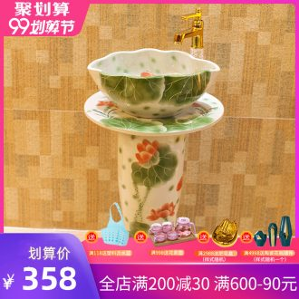 Post, qi jingdezhen hand-painted pillar basin ceramic art basin sink basin lotus pond