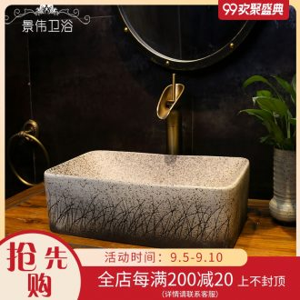 Medium stage basin rectangle jingdezhen ceramic lavabo household lavatory basin bathroom Chinese art