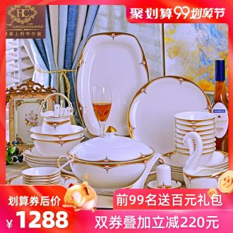Home dishes suit jingdezhen ceramics high-grade 60 skull porcelain tableware suit dishes European simple dishes