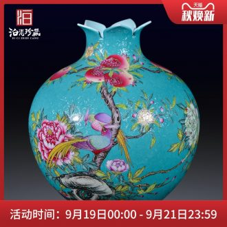 Jingdezhen ceramics imitation qing qianlong pick flowers pomegranate flower vase Chinese office sitting room porch handicraft furnishing articles