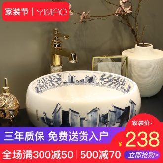 Jingdezhen on ceramic art basin basin round toilet lavabo household Europe type lavatory basin