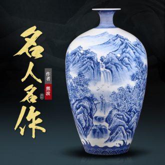 Blue and white landscape painting master of jingdezhen ceramic vase of blue and white porcelain vase painting vases, decorative gifts furnishing articles