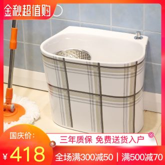 Ceramic mop mop pool small balcony toilet wash basin floor mop pool mop mop pool