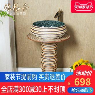 Post's art basin of pillar type lavatory balcony ceramic pillar lavabo home floor type household