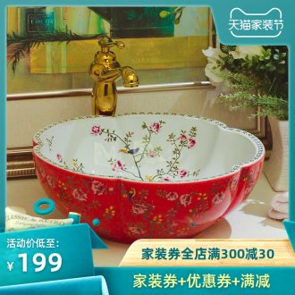 Jingdezhen ceramic stage basin art circle European toilet stage basin faucet hot and cold contemporary and contracted