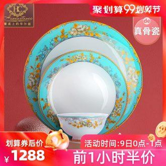 Jingdezhen high-grade bone China tableware suit European luxury microwave tableware plate dishes suit household 6 people