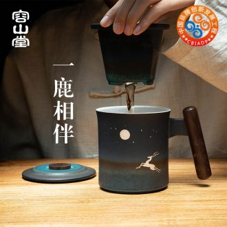 RongShan hall ceramic mug with cover filter tea cup with wooden handle large capacity China office cup contracted wind cup