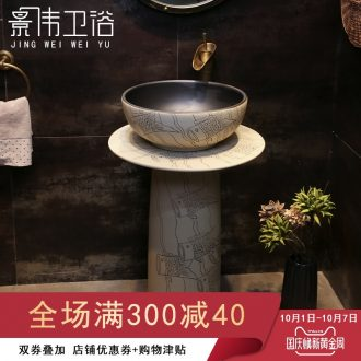 The sink pillar basin integrated basin balcony ceramic cylinder fish pillar type lavatory toilet floor type restoring ancient ways