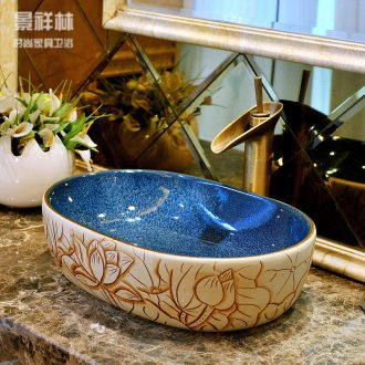 On the ceramic bowl elliptic toilet lavabo basin European contracted lavatory art basin