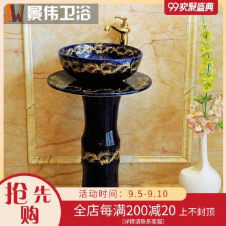 JingWei ceramic basin one floor column pillar lavabo pillar type lavatory basin basin the balcony