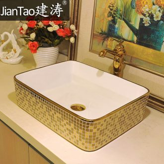 Stage basin more rectangular ceramic art basin lavatory sink basin gold Mosaic home