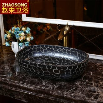 Basin of Chinese style restoring ancient ways of song dynasty ceramics on elliptic toilet lavabo stage basin balcony sink to wash your hands